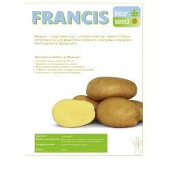 Францис - Francis
